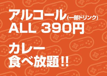 bnr_price4
