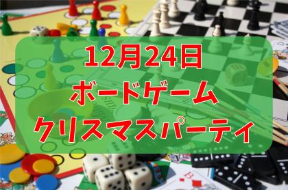 boardgames-01